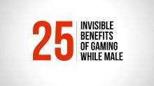 gamingprivilege